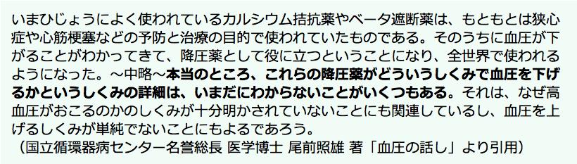 スクリーンショット 2014-11-19 13.02.41