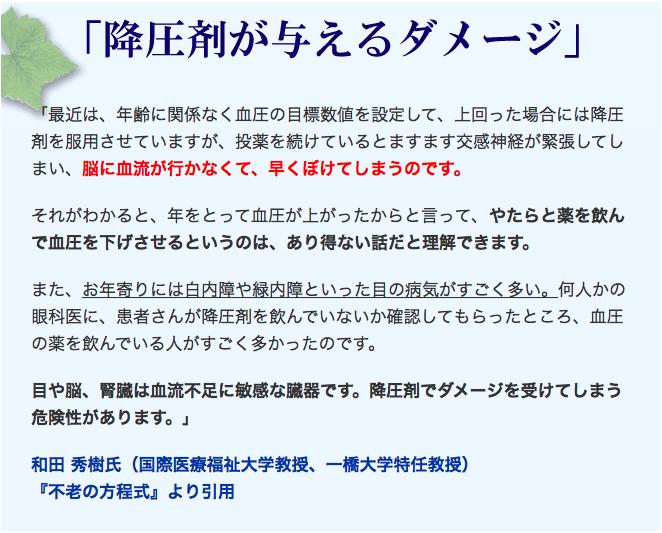 スクリーンショット 2014-11-19 12.58.52