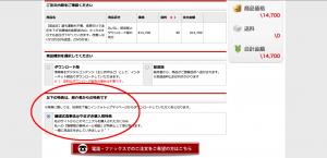 スクリーンショット 2014-12-04 10.58.44