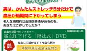 スクリーンショット 2014-12-11 15.05.37