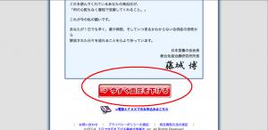スクリーンショット 2014-12-04 10.59.13