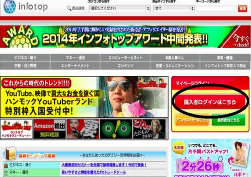 スクリーンショット 2014-12-13 12.42.52