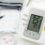 最高血圧(収縮期血圧)が140以上だと高い?平均はどのくらい?