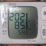 血圧の上が200と言われ数値が高すぎだった場合の対処方法!